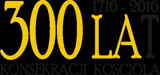 logo300a