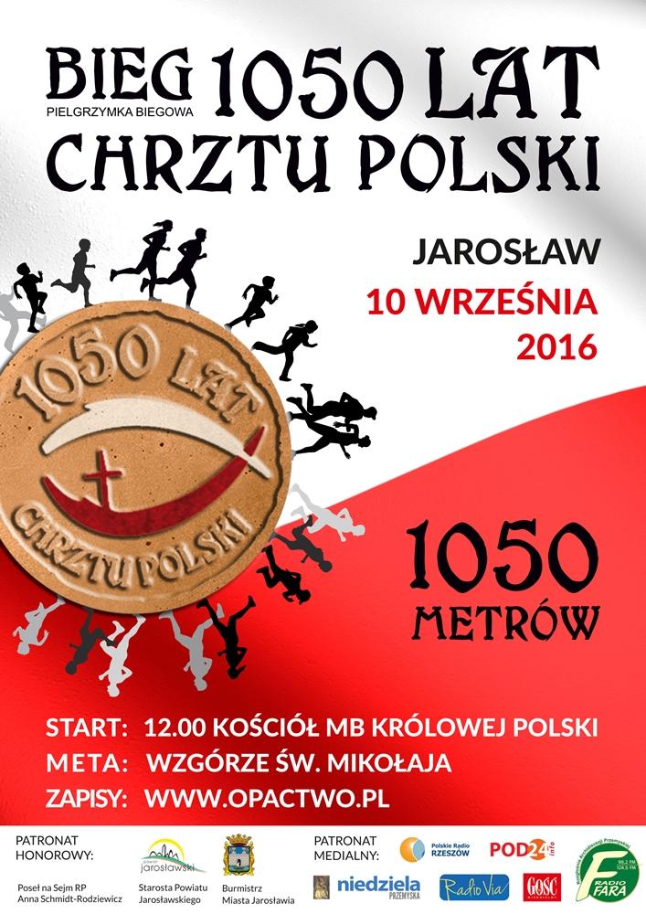 1050_plakat_na_strone1